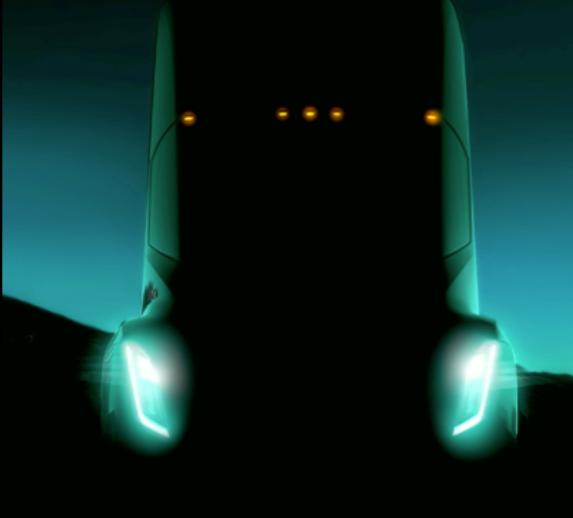 特斯拉电动卡车显真容 现场发布会抢先看