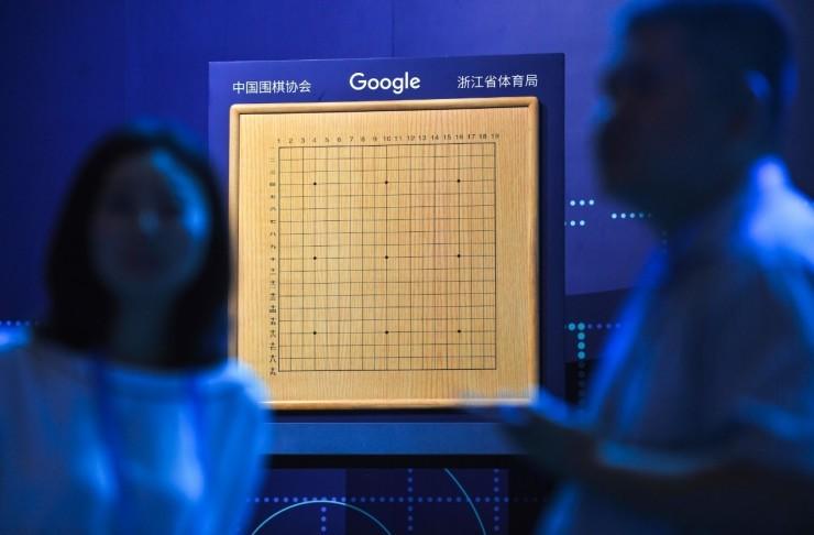 微软亚洲研究院郑宇:AlphaGo并未攻克围棋难题,人类未来仍有希望