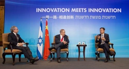 李彦宏再强调人工智能 向以色列总理称AI前景堪比工业革命