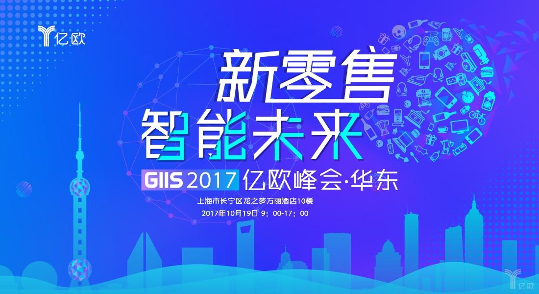 启赋资本董事长傅哲宽:人工智能在制造业领域的应用时机即将到来