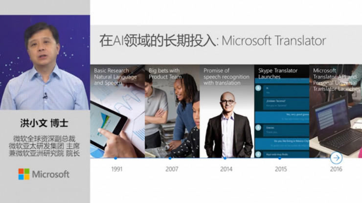 微软人工智能公开课概览 | 硬创公开课