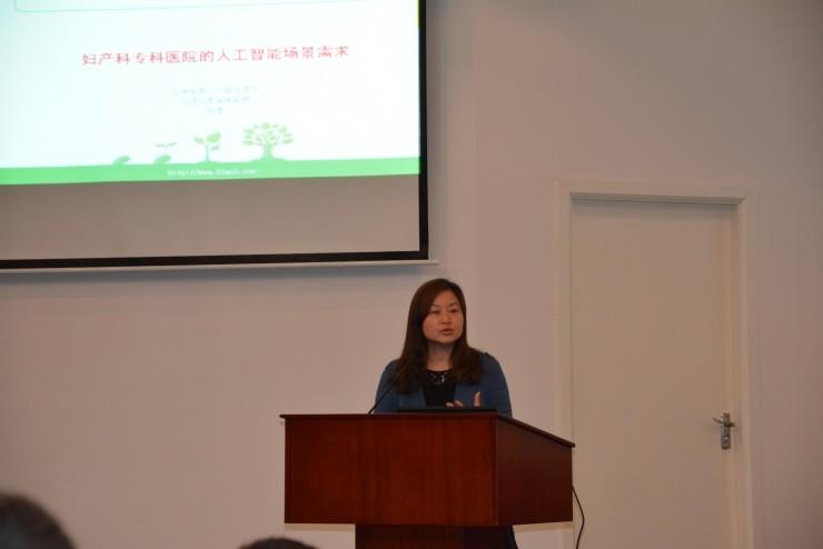 上海市第一妇婴保健院陈蕾:我们医院有这4大需求场景,AI技术能做什么?