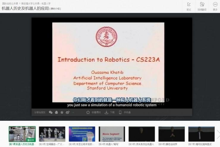 机器人领域开拓者:斯坦福大学机器人实验室Oussama Khatib教授 | GAIR 2017