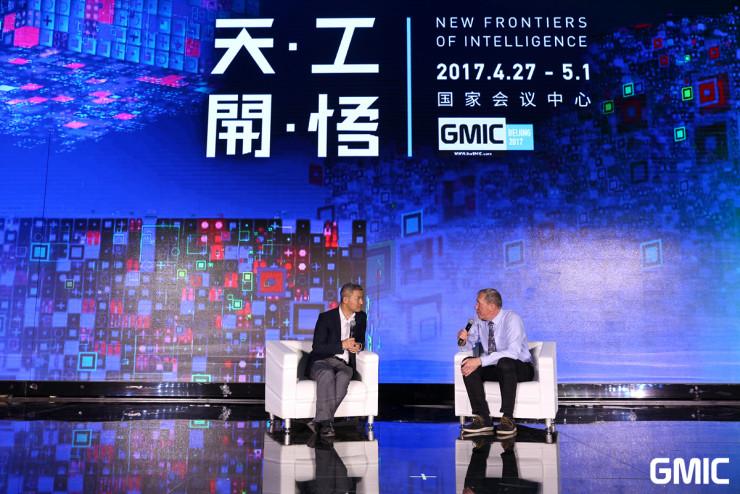 吴甘沙对话Tom Mitchell:人工智能如何颠覆我们的城市   GMIC 2017