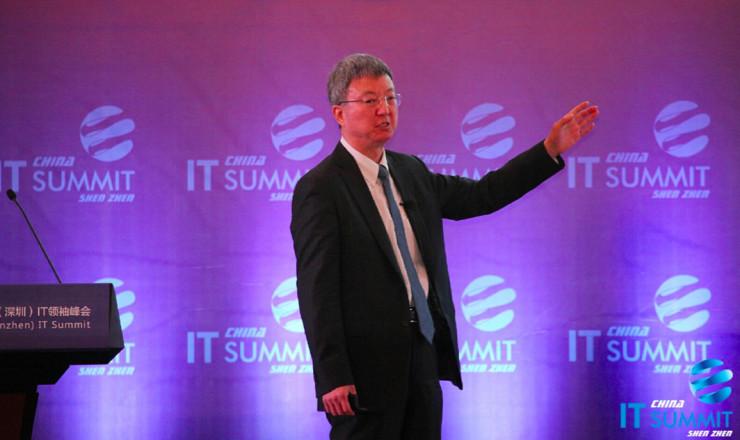 清华大学国家金融研究院院长朱民 :中国还不是人工智能大国   2017 IT领袖峰会