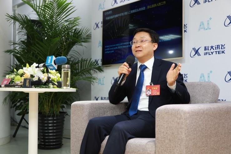 科大讯飞刘庆峰:人工智能被写进政府工作报告意味着什么?