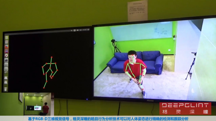 格灵深瞳 CEO 赵勇深度总结:揭开国内智能安防与人脸识别的真实现状丨硬创公开课