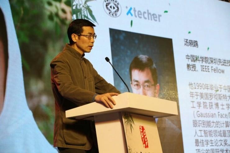 汤晓鸥:深度学习有哪三个要素,以及在中国创业是怎样一种感受?