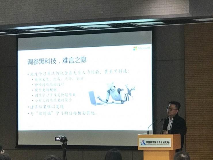 """微软亚洲研究院刘铁岩博士:迎接深度学习的""""大""""挑战(上)"""