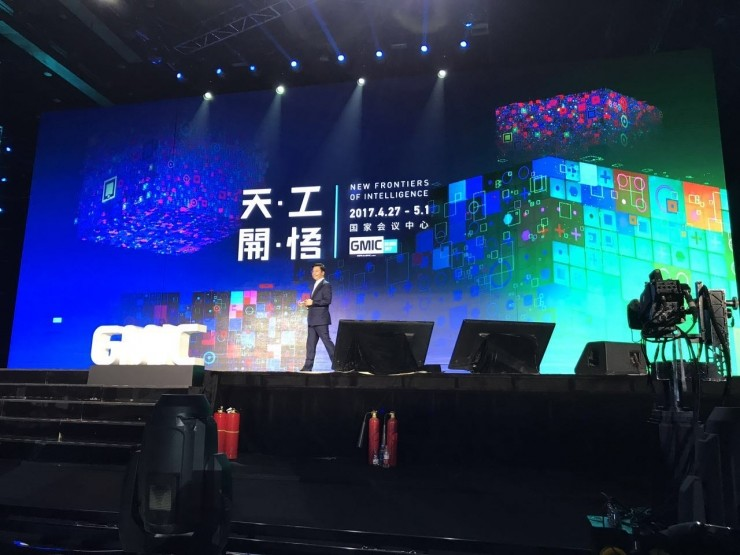 李开复:人工智能时代的科学家创业 | GMIC 2017