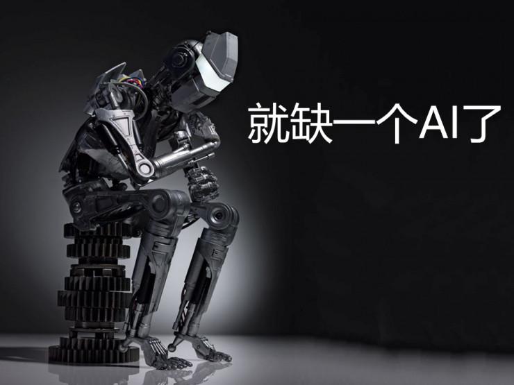 AI时代的产品经理,应该注意什么?