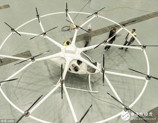 《低空联网无人机安全飞行测试报告》正式公布