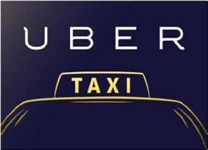 法官要求Uber提交关键文件,是否盗取Waymo商业机密见分晓