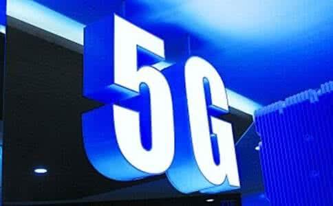 中国将砸1,800亿美元盖5G基础建设