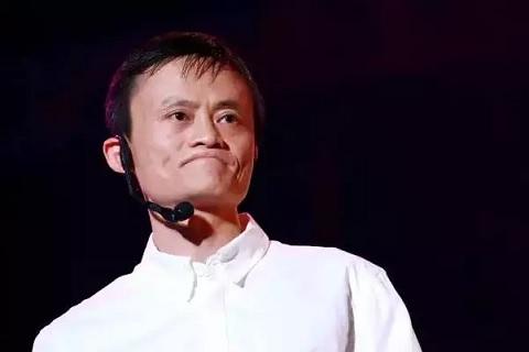 马云世界智能大会上感叹:我当不了第一名,第一名太累了