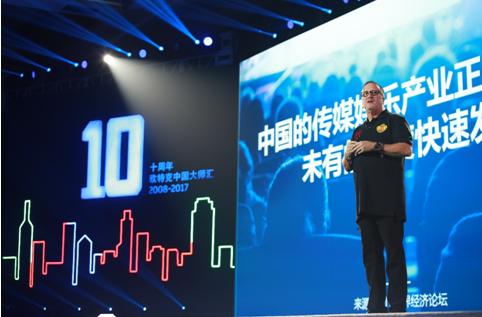 """凝聚十年匠心领驭未来变革 2017欧特克AU中国 """"大师汇""""在沪开幕"""