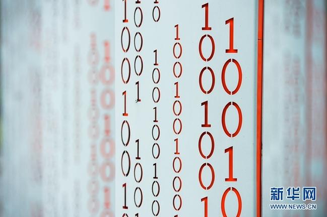 重庆:大数据计划再出发