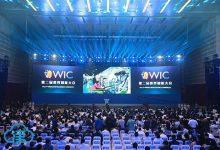 """第二届世界智能大会在津隆重开幕 这些""""大咖""""都来了-ope体育专业版那点事"""