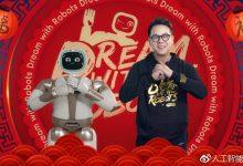 优必选Walker亮相春晚,向世界展示AI机器人的中国力量-ope体育专业版那点事