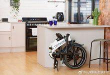 Gocycle的GX ebike可在10秒内快速折叠-ope体育专业版那点事