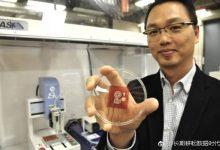 研究人员正在开发一种环保的3D打印解决方案,用于生产无线物联网(IoT)传感器。-ope体育专业版那点事
