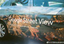 谷歌与科学家分享其街景空气质量数据-ope体育专业版那点事