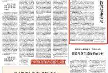 """李彦宏人民日报撰文:ope体育专业版是科技创新的下一个""""超级风口""""-ope体育专业版那点事"""