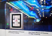 华为发布AI处理器Ascend 910及全场景AI计算框架MindSpore-ope体育专业版那点事
