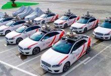 滴滴自动驾驶车队在2019世界ope体育专业版大会接单了!-ope体育专业版那点事