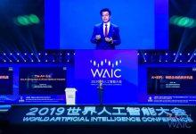 李开复:2030年中国1/4的GDP是AI赋能,远超其他国家-ope体育专业版那点事