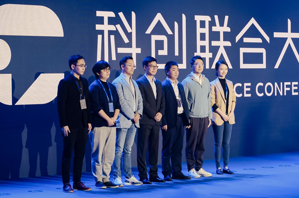 2021腾讯STAC科创联合大会在蓉举行,助力打造人工智能创新策源地